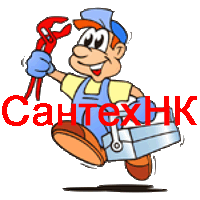 Ремонт сантехники в Краснокамске
