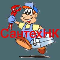 Установить сантехнику в Краснокамске